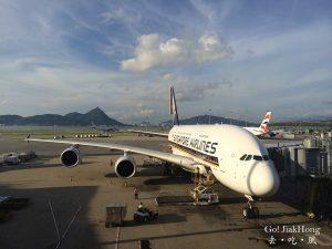 [飛翔] 乘搭新加坡航空A380,香港 (更新:2017)