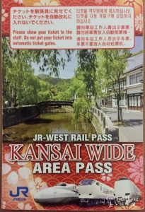 [Move] JR-WEST- Kansai Wide Area Pass