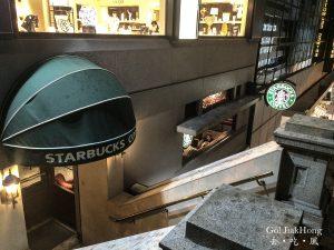G.O.D x Starbucks