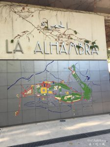 [Trip] A day trip at Granada – The Alhambra, Cathedral of Granada