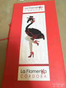 [Eat] Spain, Córdoba – La Flamenka Córdoba