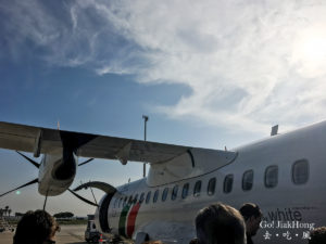 [Fly] Flying with TAP PORTUGAL to Lisbon