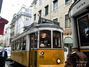 [行程] 葡萄牙 – 漫遊里斯本市區