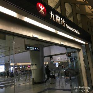 [交通] 香港- 地鐵/捷運交通資訊 (更新:2018)