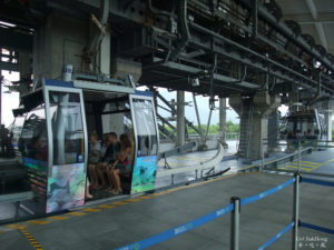 [Move] Hong Kong- Ngong Ping Cable Car 360