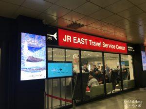 [Move] East Japan- JR Tokyo Wide Area Pass