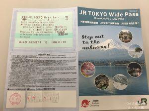 [交通]JR東日本-JR東京廣域周遊券