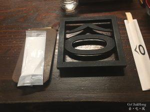 [Eat] Japan, Kawaguchiko- Houtou fudou (名物ほうとう不動)