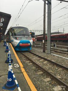 [Move] Japan, Yamanashi- Fujisan Express train 'Kawaii' Fujichan