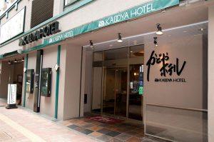 [Stay] Japan, Shinjuku – Kadoya Hotel