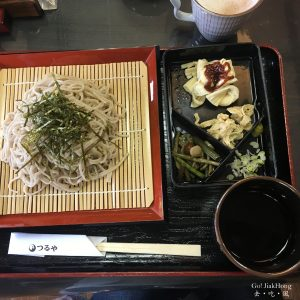 [Eat] Japan, Nikko- Yuba Soba Ryori at Tsuruya ChuZenji Ten