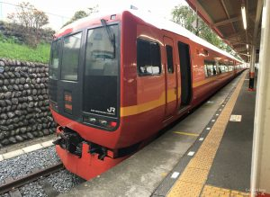 [Move] Japan-Direct Ltd Exp Train Nikko