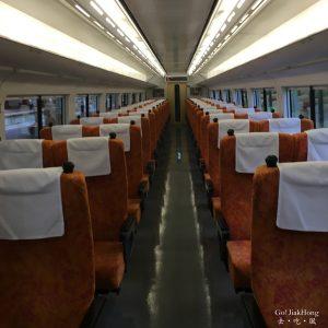 [交通] 從新宿直達日光車站