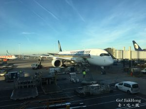 [Move] Singapore Airlines A350 Experience