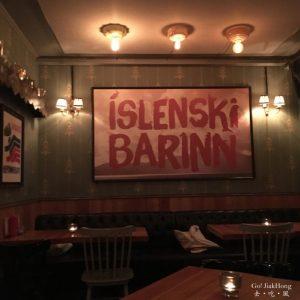 [Eat] Iceland, Reykjavik-Exotic food at Islenski Barinn