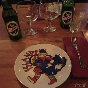 [吃喝] 冰島,雷克雅維克- 另類美食Islenski Barinn