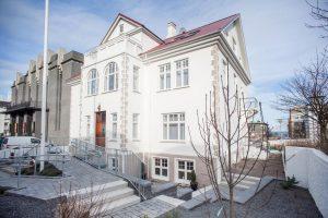 [住宿]冰島 – 雷克雅維克公寓套房飯店