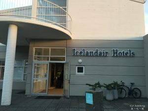 [Stay] Iceland – Icelandair Hotel, Klaustur