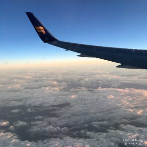 [Fly] Iceland – To Amsterdam with Icelandair
