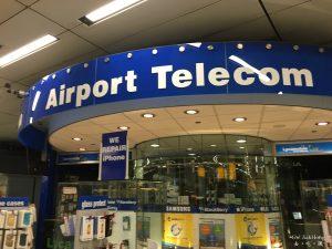Airport Telecom