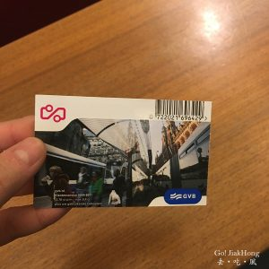 GVB transport tickets