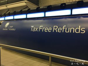 [Help] Getting back your Tax Refund in Amsterdam Schiphol