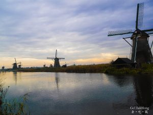 [Trip]Covering Rotterdam, Kinderdijk in a day