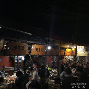 [吃喝] 台灣, 貓空- 在清泉山莊景觀餐廳跨年