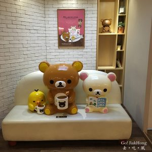 [Eat] Taiwan – Rilakkuma Cafe (拉拉熊咖啡廳) in Taipei