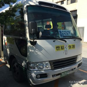 [Move] Taiwan – Transportation to HeHuanShan