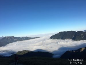[Trip] Taiwan – 2 Day 1 Night at Mt Hehuan
