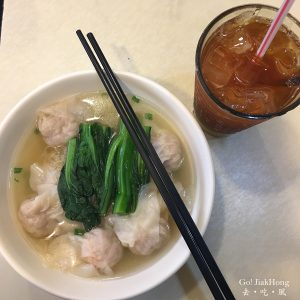 [Eat] Hong Kong – Food around Tai Kok Tsui