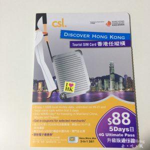 HongKong Prepaid sim card