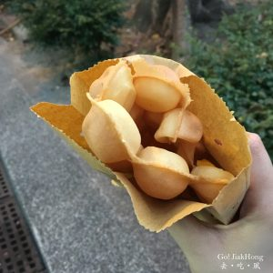 [Eat] Best Egg Puff in Hong Kong, Shau Kei Wan