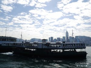 Hong Kong Ferry transportation