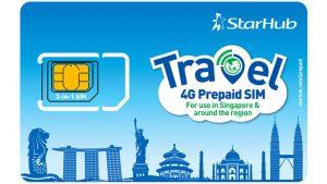 [網路] 新加坡樟宜機場購買預付卡 (更新: 2019年1月)