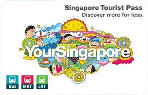 [交通] 新加坡地鐵巴士交通指南