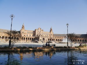 [See] Spain, Seville – Take a stroll at Plaza de España