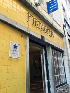 [吃喝] 葡萄牙,辛特拉- 傳統葡萄牙點心餐廳,Piriquita