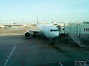 [Fly] Flying to Japan with Thai Airways