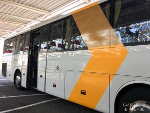 [Move] Taking the Lufthansa Express Bus From Munich Airport to city
