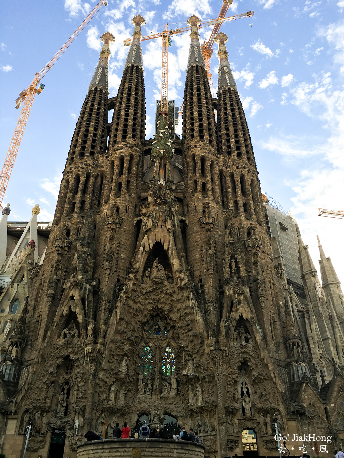 See spain barcelona sagrada familia go jiakhong for Barcelona famila