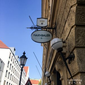 [Eat] Germany, Munich – Must visit Restaurant Haxnbauer
