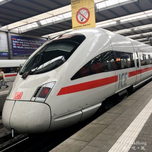 [Move] Taking DB Bahn First class Train from Fussen to Berlin