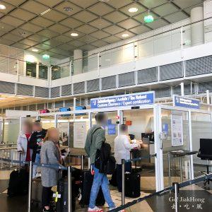 [資訊] 德國,慕尼黑-慕尼黑機場退稅教學