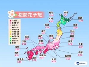 [資訊] 賞日本櫻花預測(更新:2019年1月)