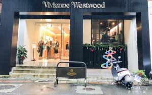 [Eat] Having high tea at Vivienne Westwood Café in Taipei