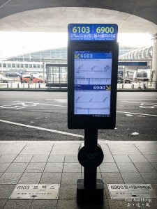 [Move] Korea – Transportation guide from Incheon Airport to City by Bus