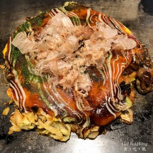 [Eat] Japan, Osaka- Bubu Tamatsukuri Okonomiyaki 2018 Michelin Bib Gourmand