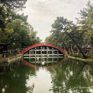 "[Trip] Japan, Osaka – Half a day to Sumiyoshi-Taisha and ride on ""Chin Den"""
